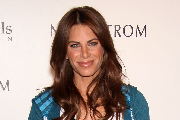 Photo of Jillian Michaels who suffered from polycystic ovarian syndrome